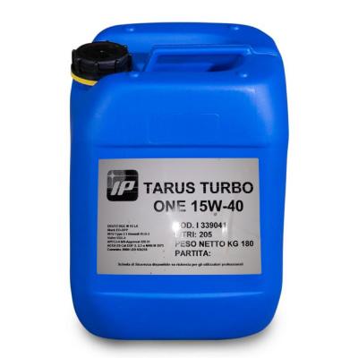 Моторно масло IP TARUS TURBO One 15W40 туба 20 литра