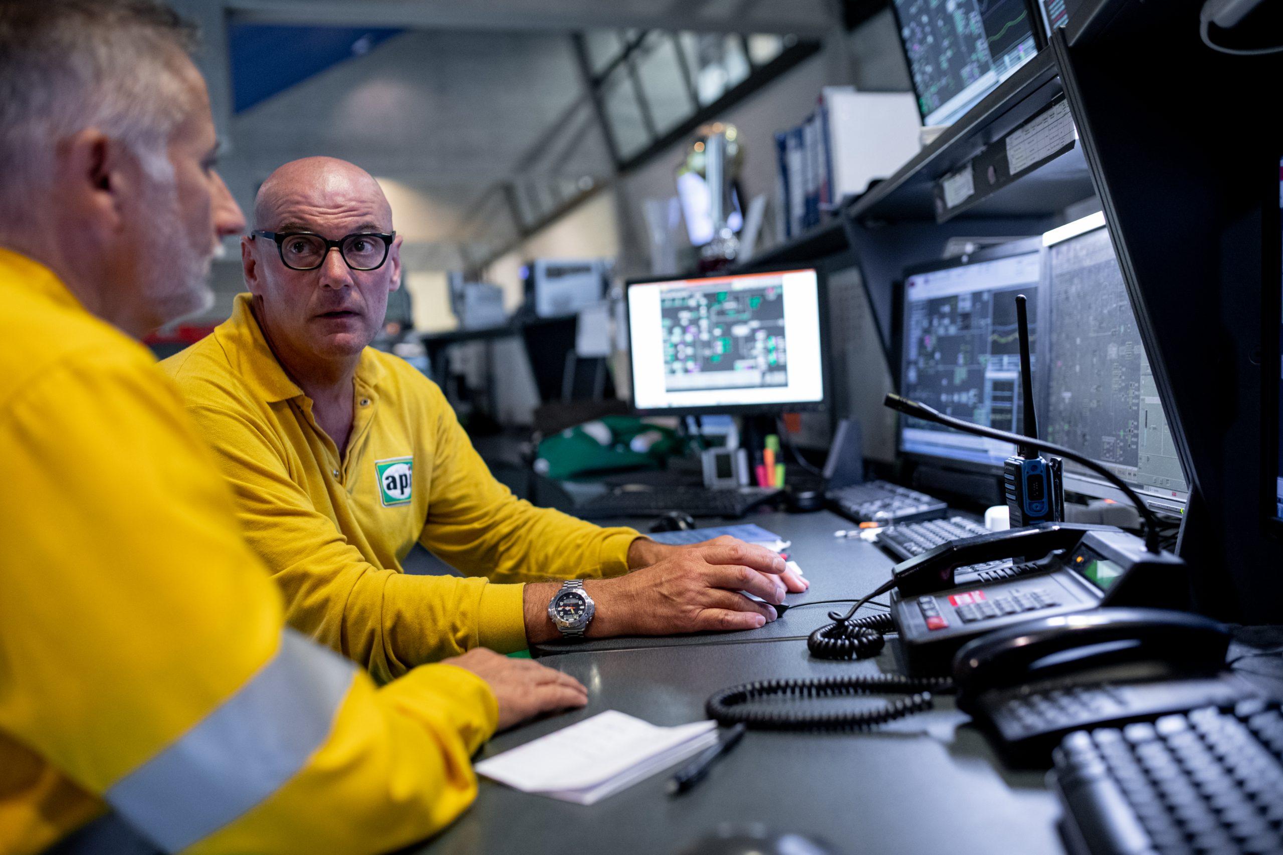Масла IP Italiana Petroli рафинерия контролна зала