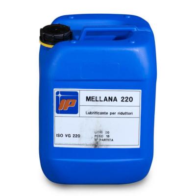 Редукторно масло IP Mellana 220