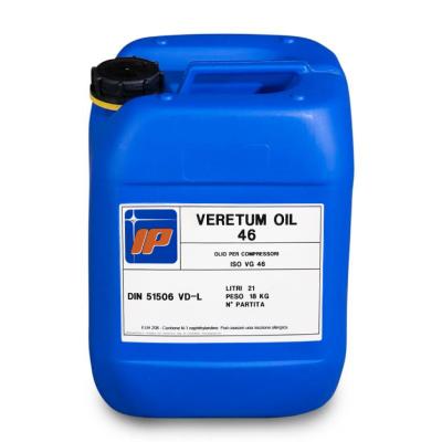 Компресорно масло IP Veretum 46
