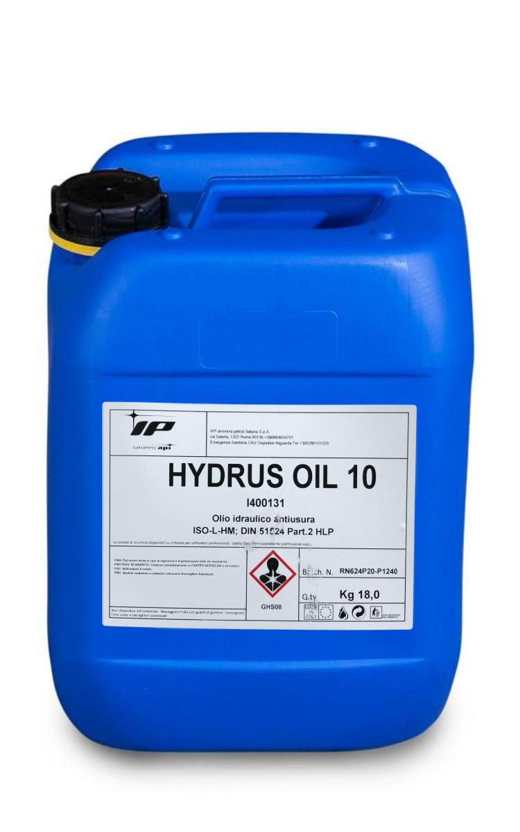 Шпинделно масло